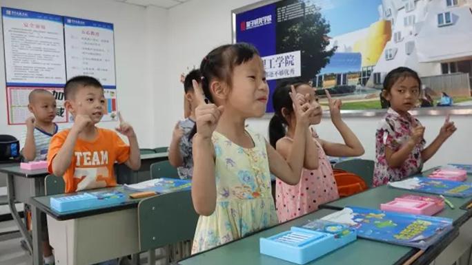 【学习】孩子进入小学也能拔尖,只因为在暑假做了这件事!