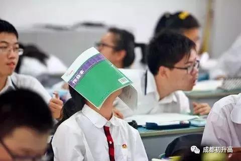 四川新高考改革在即,初三及以下所有年级都将遭受这一改变!