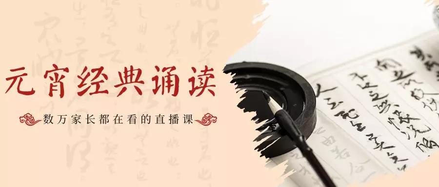 火爆!10分钟突破2.5万人,央视成语大会冠军彭敏直播课引爆蓉城!